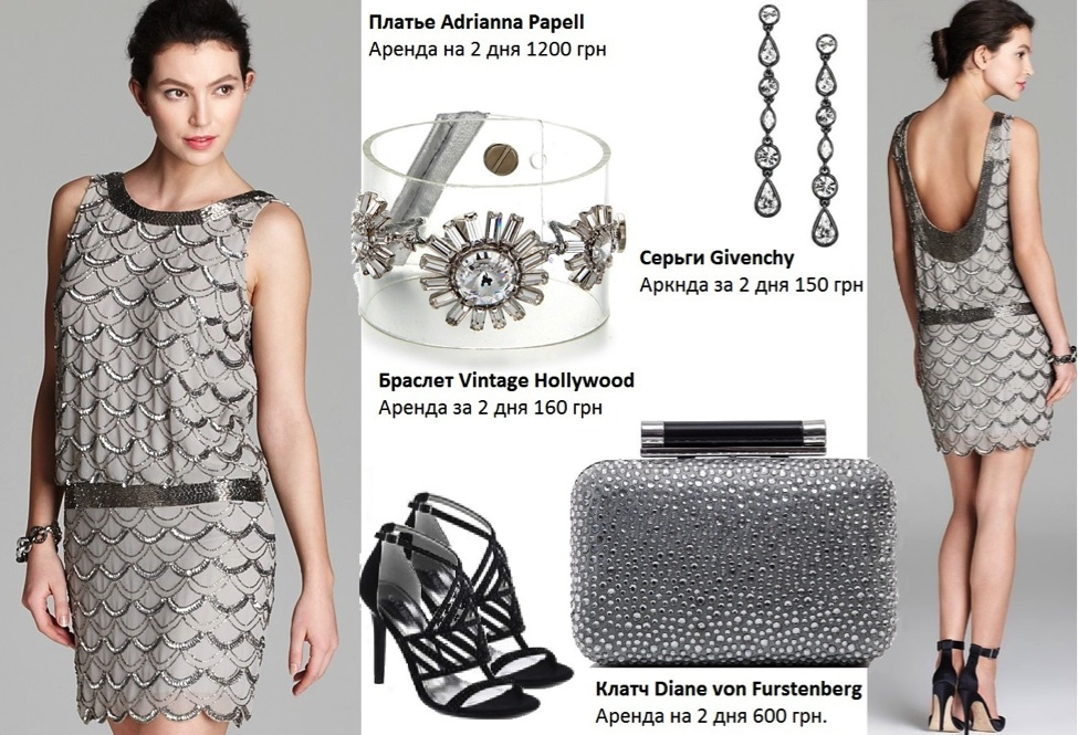 gatsby-party-dresses-2