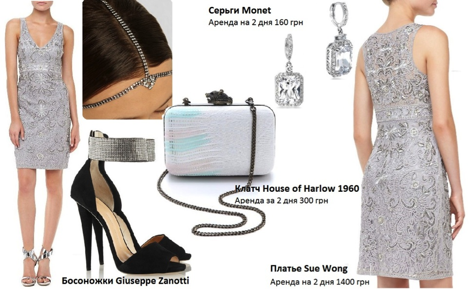 gatsby-party-dresses-4