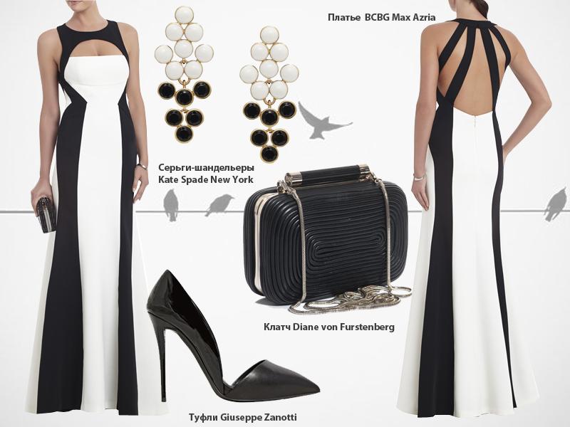 Dress BCBG1