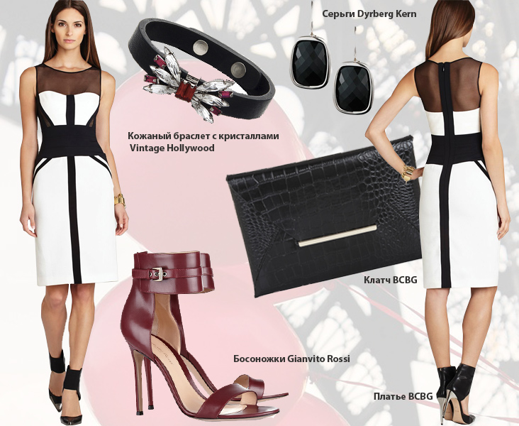 Dress BCBG short no price