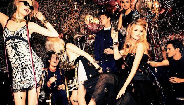 Время праздновать: в чем встречать Новый Год