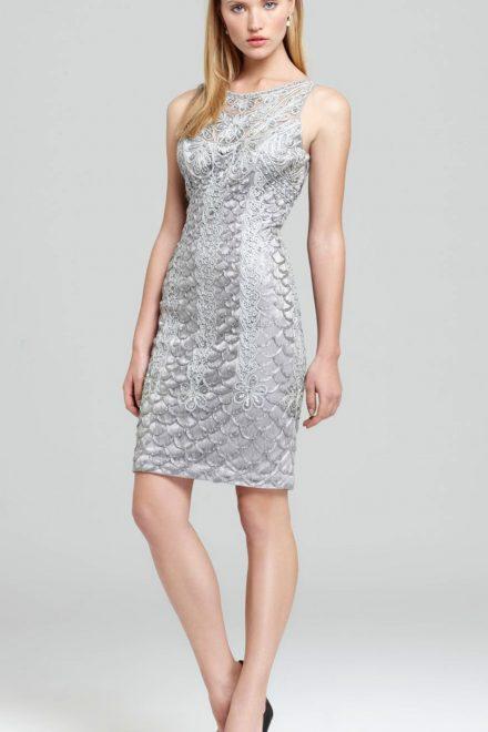 b4e41189ebb Серебристое коктейльное платье - прокат и аренда в Киеве от Rent A Brand